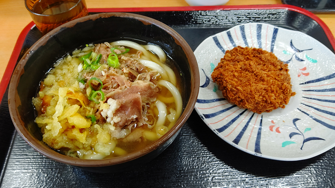 ワンコインでお釣りが来る!コスパ最高味最高な「いしづ」の「肉うどん」を食べてきたよ!