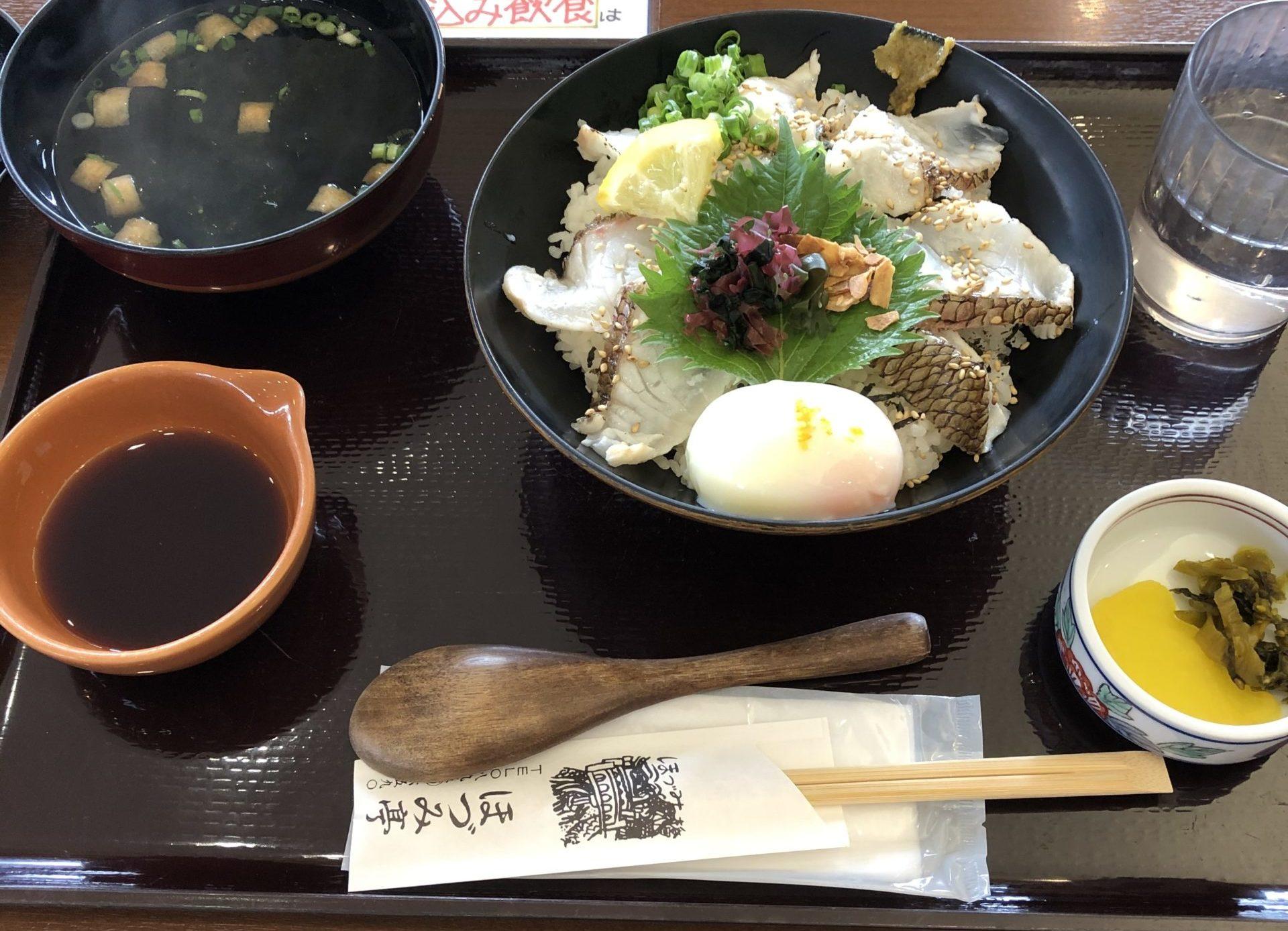 宇和島市で新鮮な真鯛が食べられる!「道の駅・みなとオアシスきさいや広場」で「真鯛炙り丼」を食べてきました!