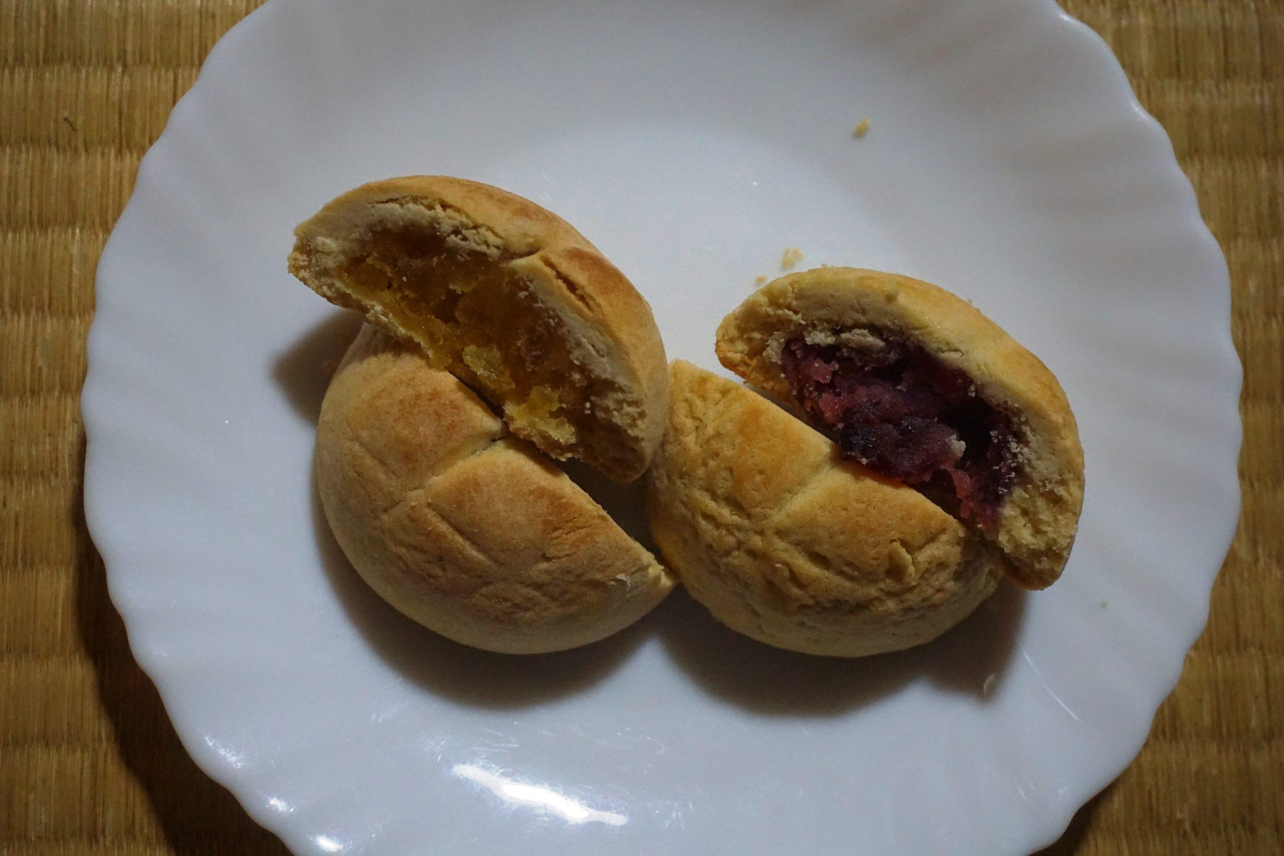 「あわしま堂」の新商品!「ベイクドパイナップル」&「ベイクドクランベリー」を食べてみました!