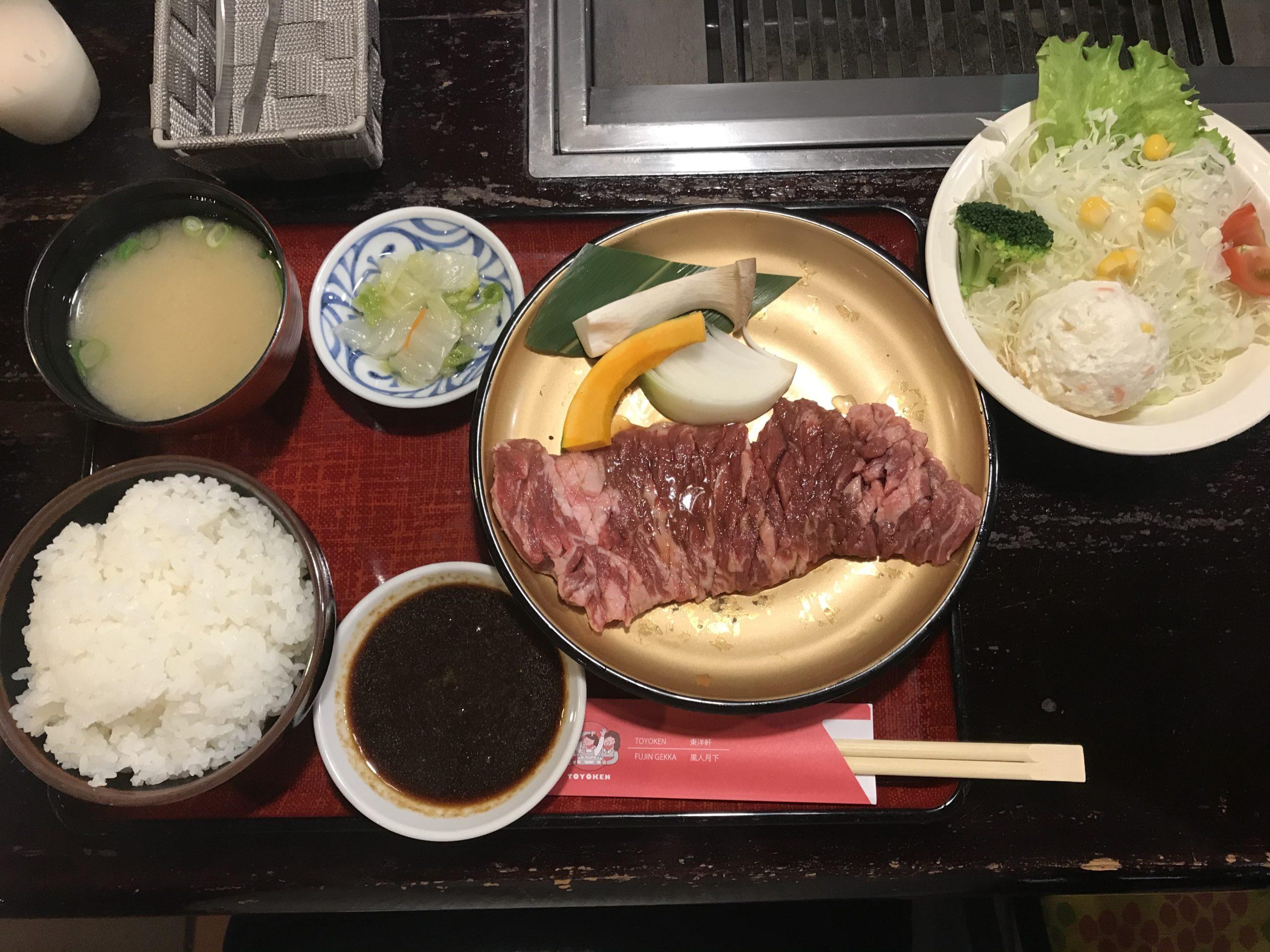 西予市宇和町のレストラン「東洋軒」へ!人気メニュー「ハンサムステーキセット」を食べてきたよ!