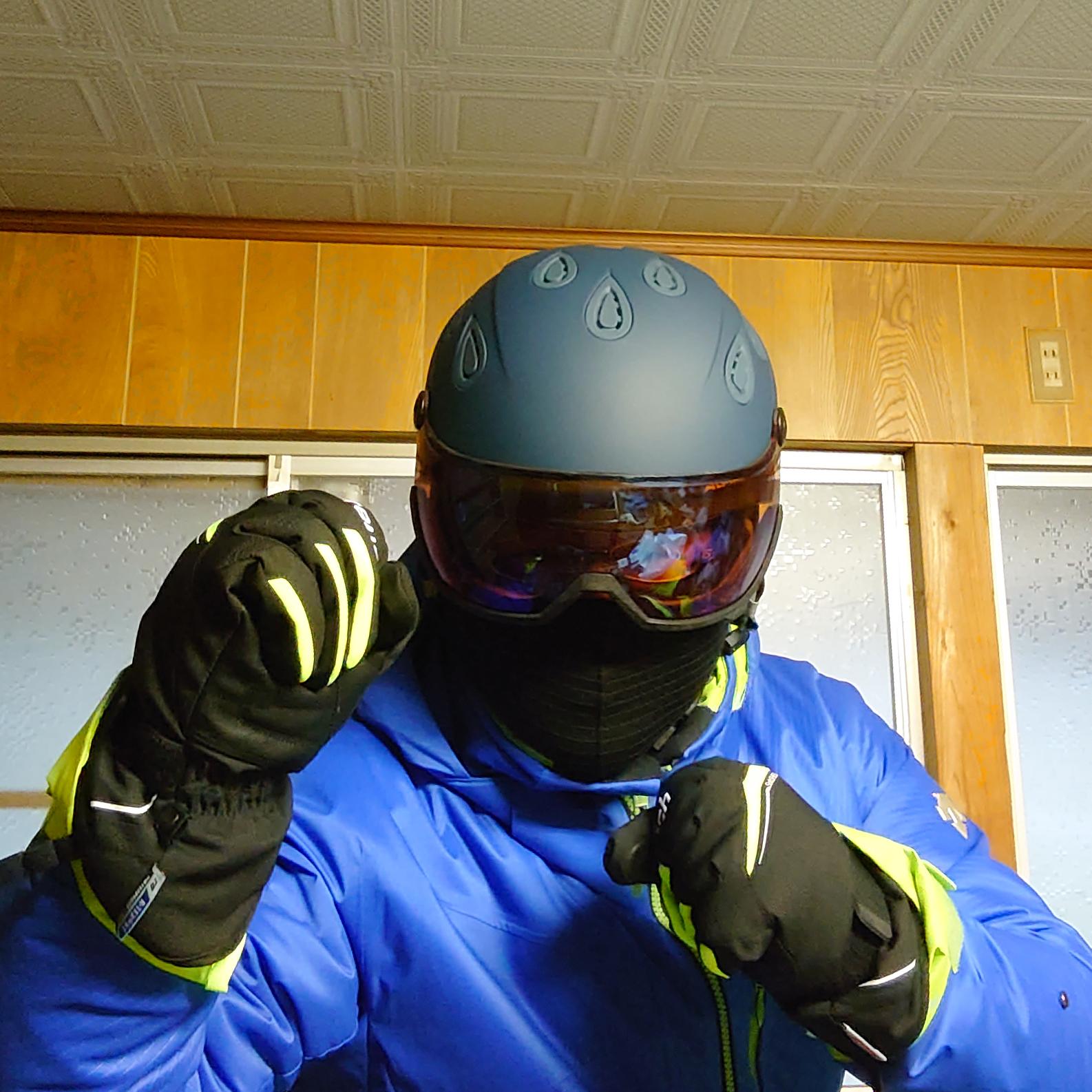 【愛媛のスキー場まとめ】ウインターシーズン到来! 愛媛のゲレンデで遊び尽くそう!
