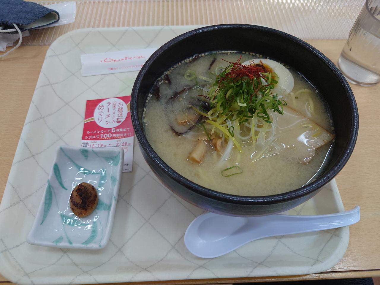 松山道石鎚山SAで邂逅!焦がし味噌で味変を楽しむラーメンはこれだ!