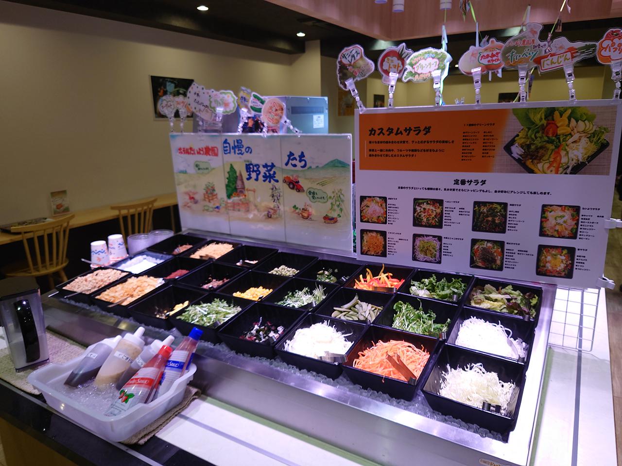 朝からフルチャージ! 松山市の「ホテルたいよう農園」で極上の朝食を食べてきた!