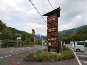 スマートICを完全攻略! ICで松山方面から伊予市中山へのアクセスが圧倒的快適になったよ!
