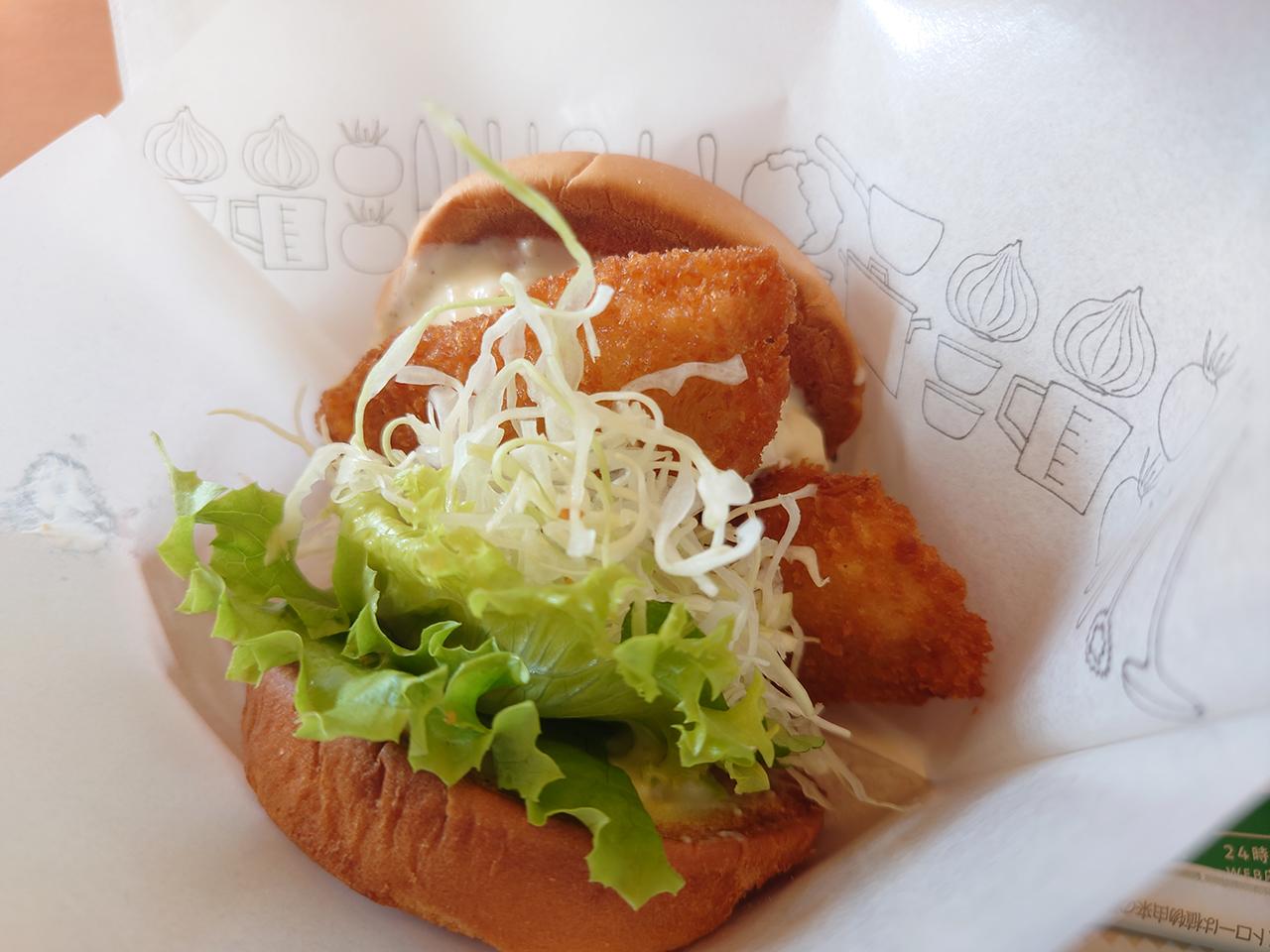 食べて応援! 愛南町の「真鯛カツバーガー」を味わいにモスバーガーへ向かった!