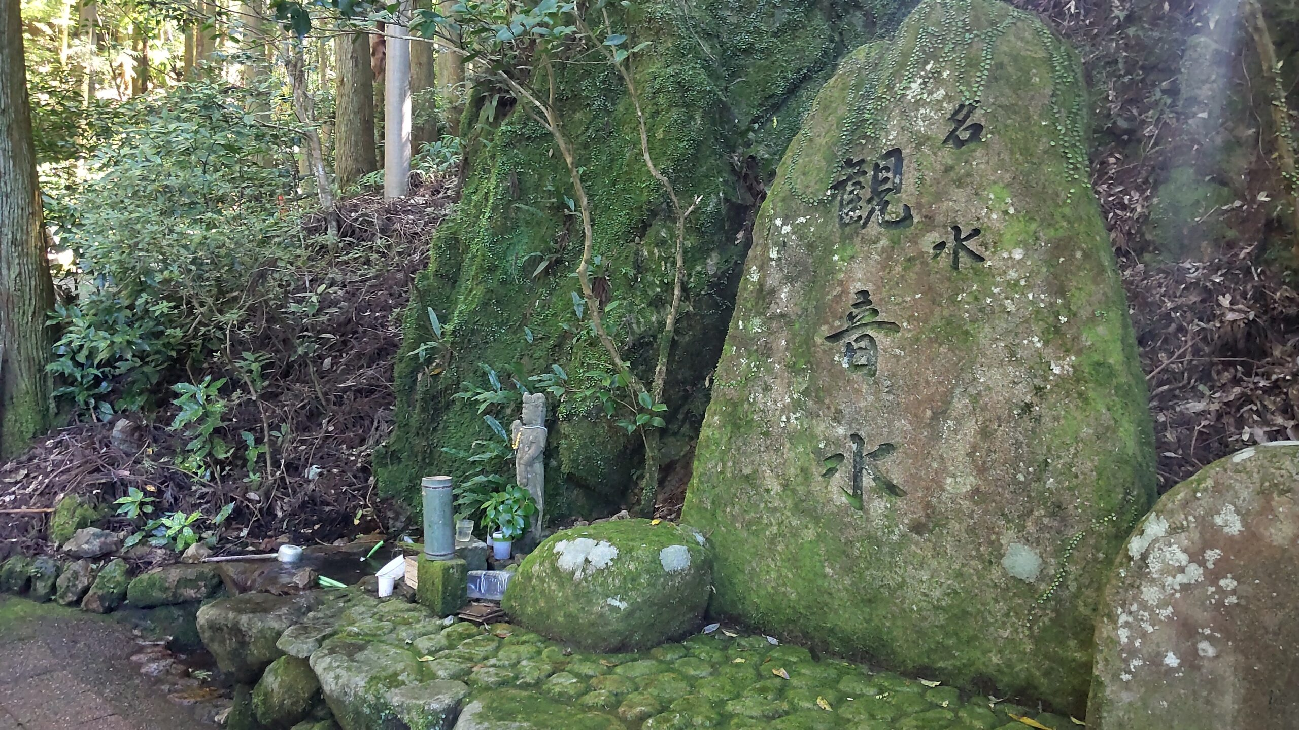 日本の名水100選!西予市の名水「観音水」に行ってきたよ!